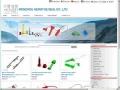 Wenzhou Hengyue Seal Co.,Ltd